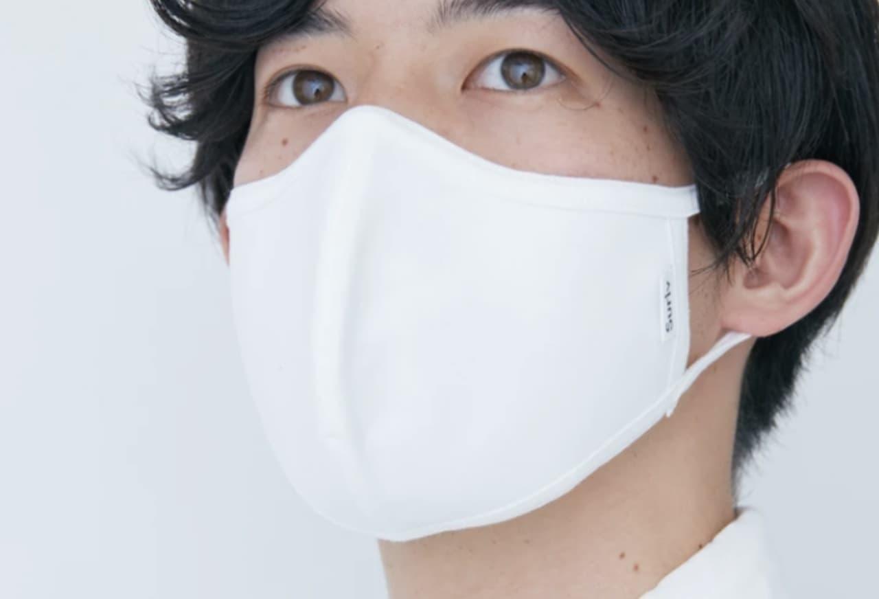 老舗のデザイン会社が作ったマスク「Suriv」5