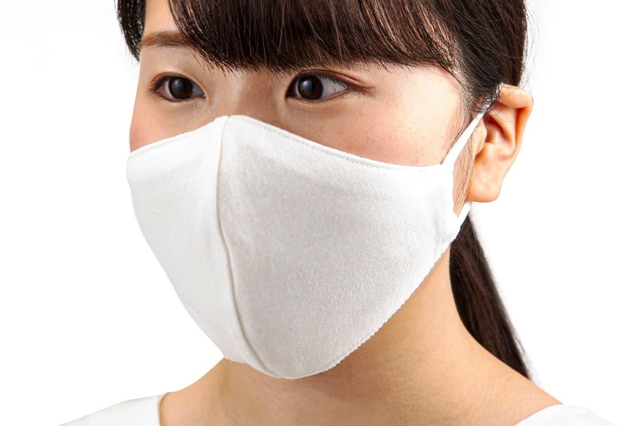 アートネイチャーが自社開発の「さらっと和紙マスク」
