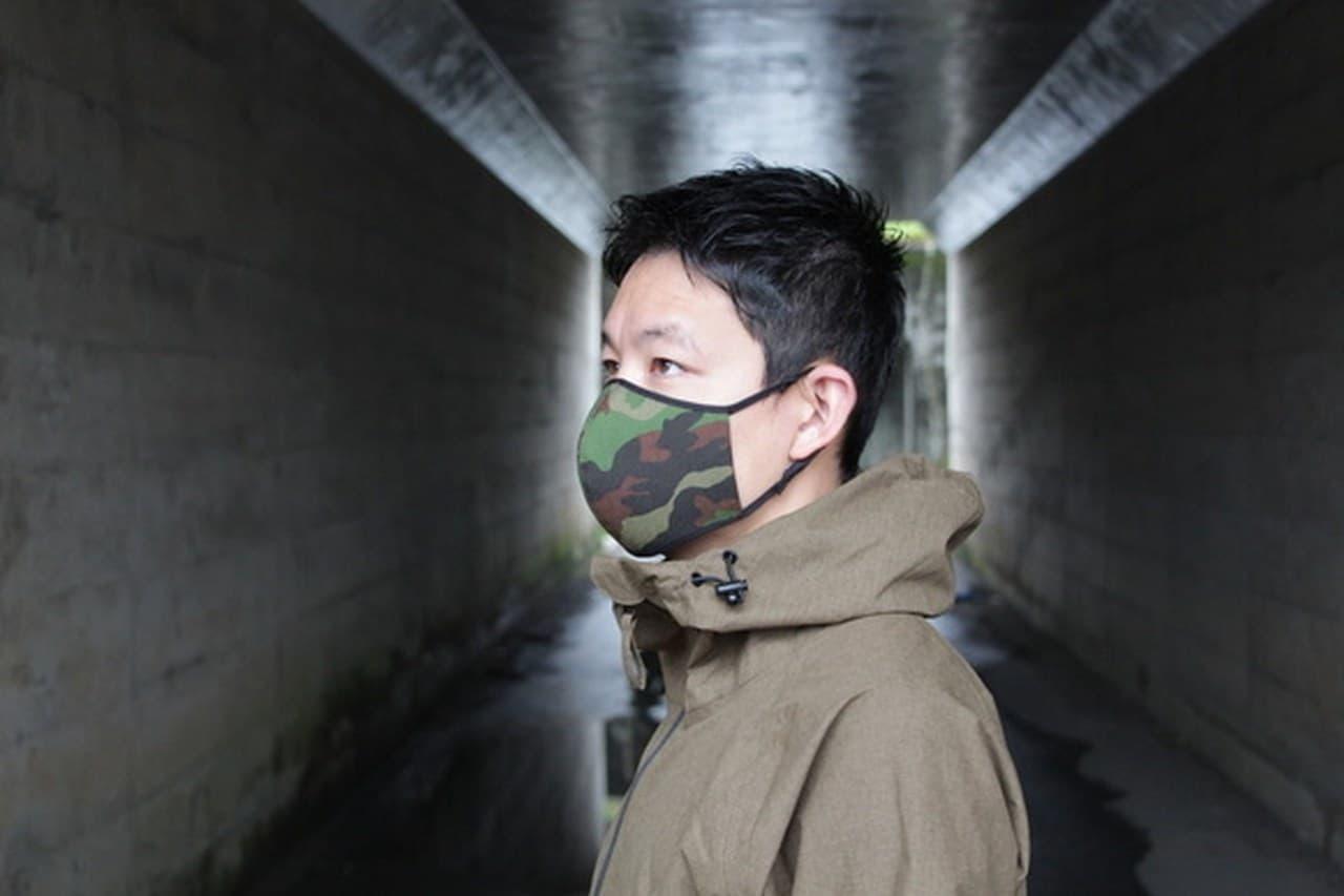 1,000デニールのCORDURAナイロンを採用したファッションマスク ― 服に合わせてコーディネートできる「コーデュラナイロンMASK」
