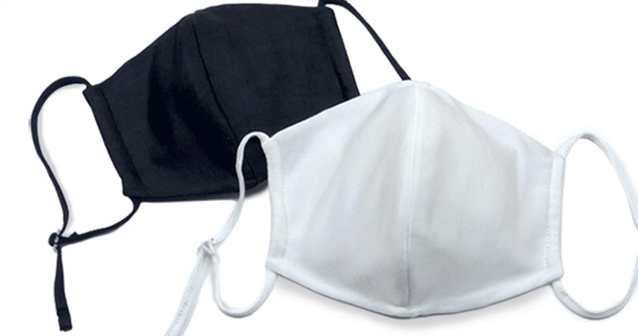 京都伏見のシルクのマスク「絹100% フェアリーシルクマスク」 - シルクで肌荒れを軽減