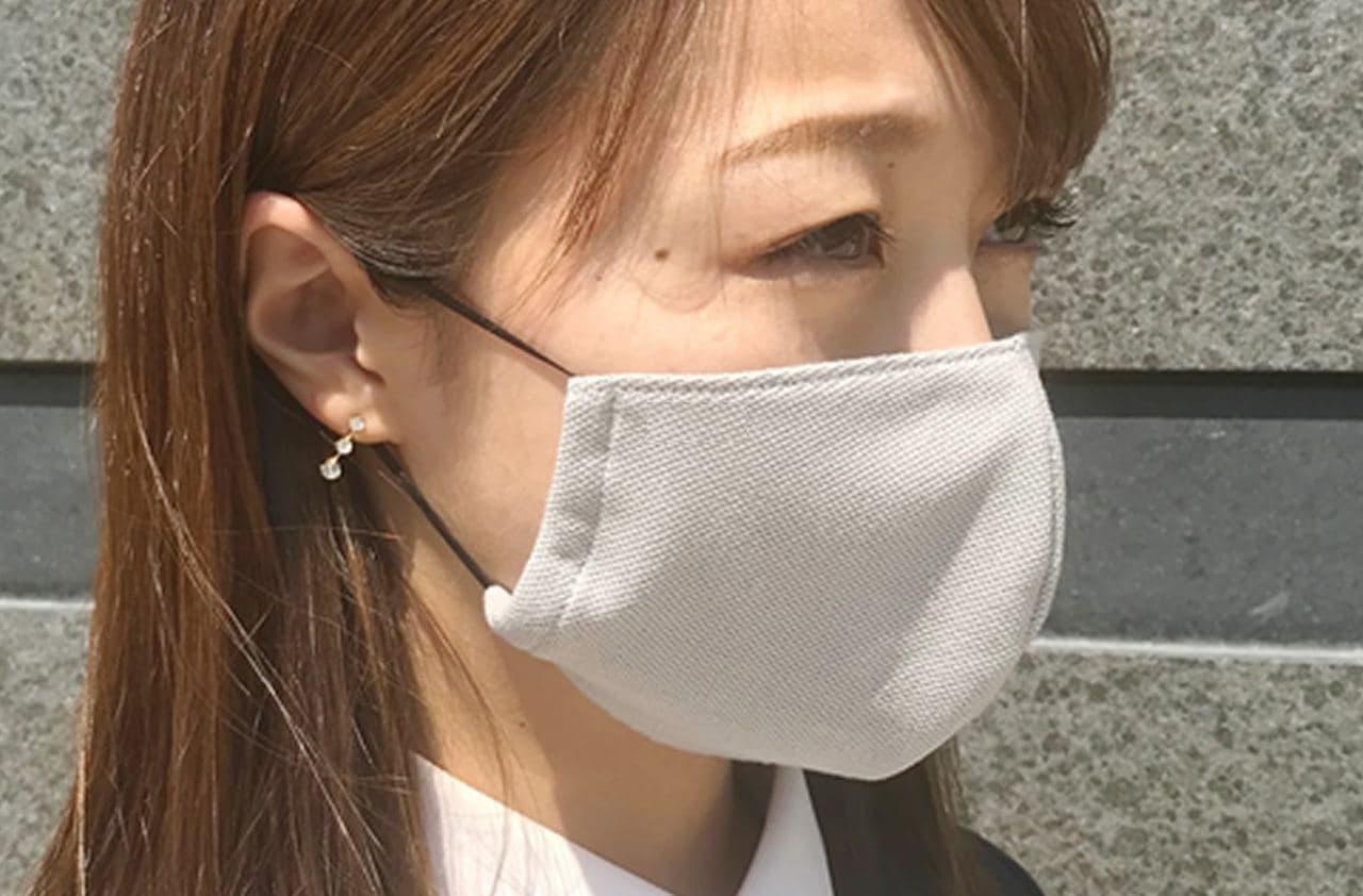 炭の力で消臭・抗菌 「炭の生地でできた洗えるマスク」販売開始