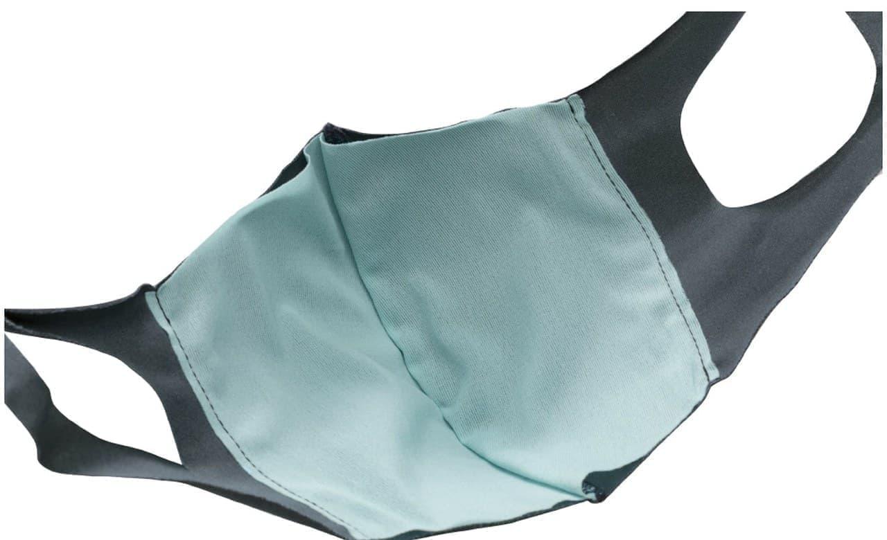 ミズノが水着素材を採用したマウスカバー(マスク)を発売
