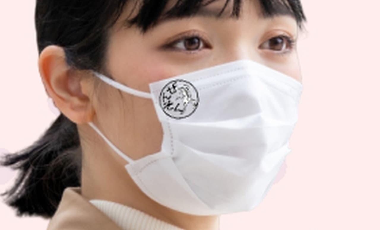 マスク用はんこ「マスクずかん」第二弾