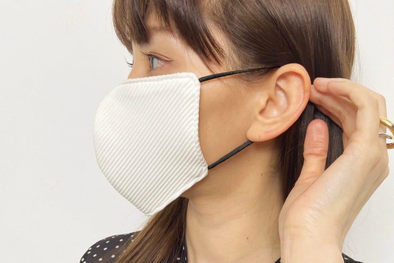 大き目サイズと斜めのラインで小顔に見えるマスク SNIDEL「ripple mask」