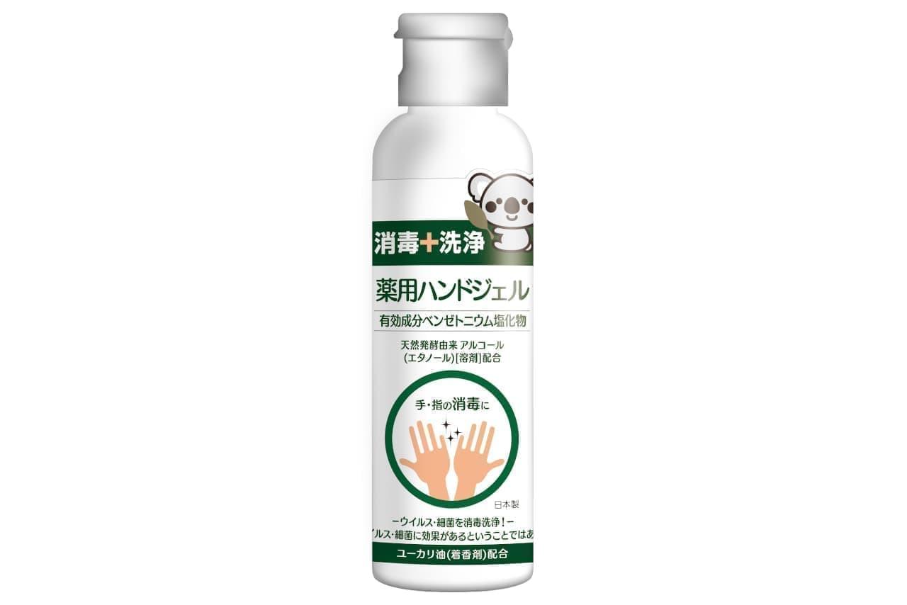 日本盛の消毒用ハンドジェル