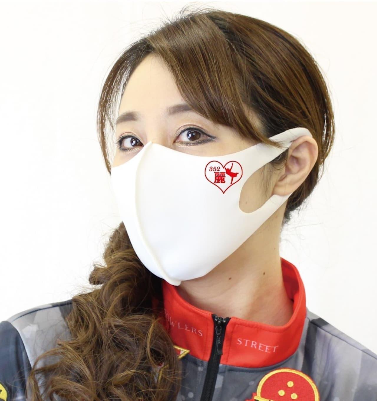 タクミバ「超伸縮洗えるフィットマスク」