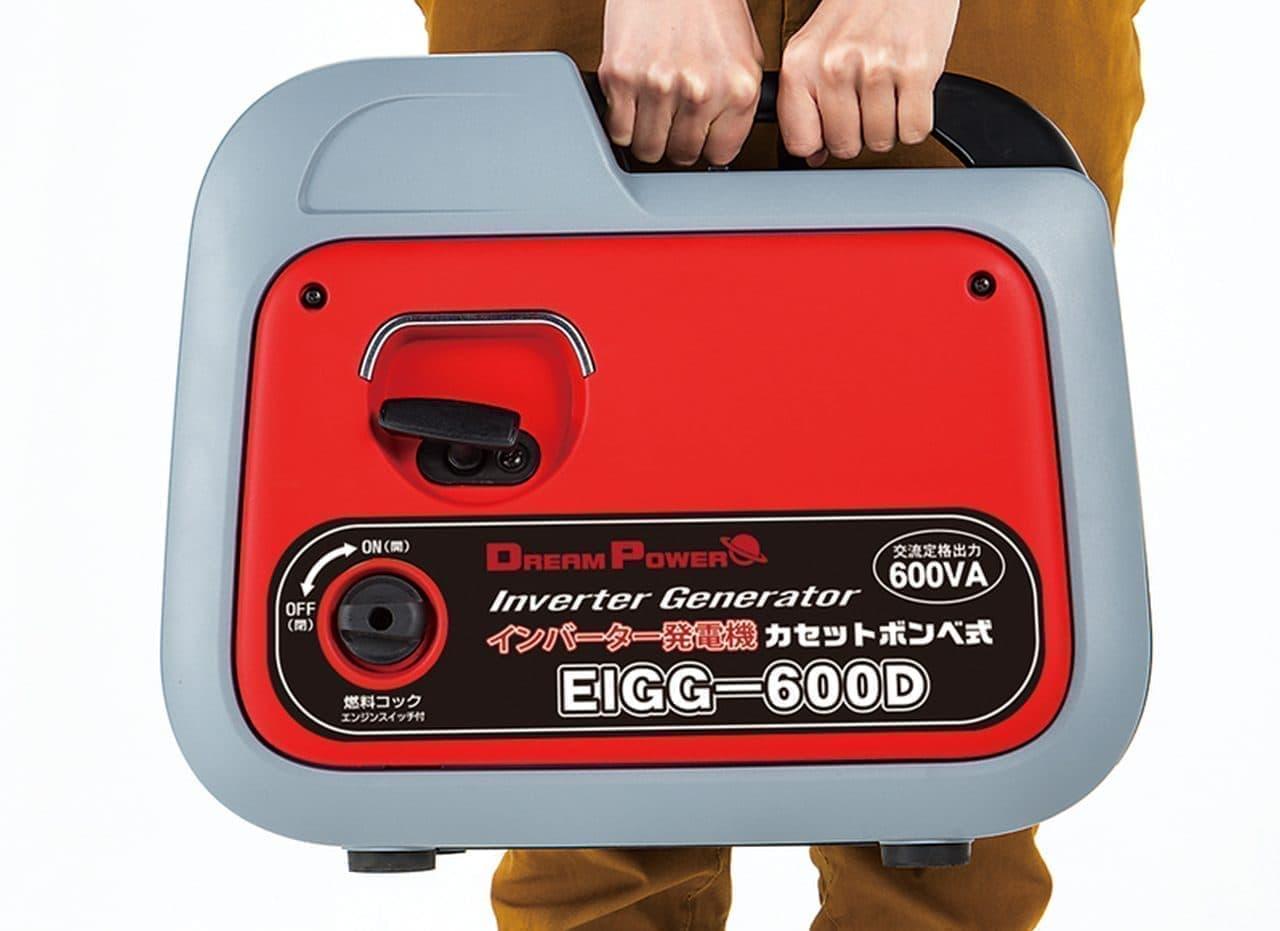 カセットコンロ用のカセットガスで発電するカセットボンベ式 インバーター発電機