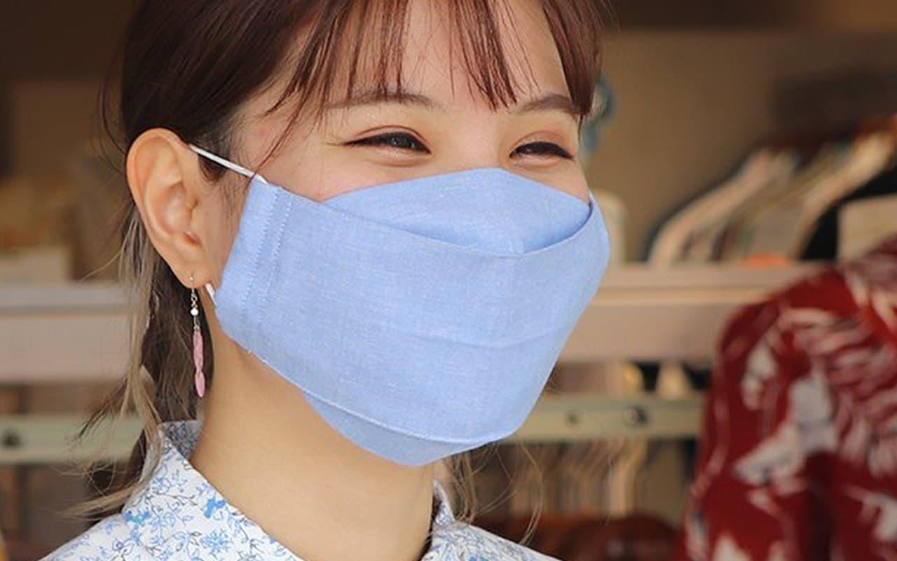 かりゆしウェア生地のマスク「MAJUNオリジナル布マスク」にダンガリー(無地)タイプ
