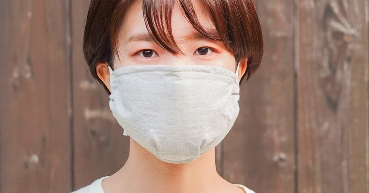 台湾製だから期待できる 銀イオンマスク「結/ゆい」