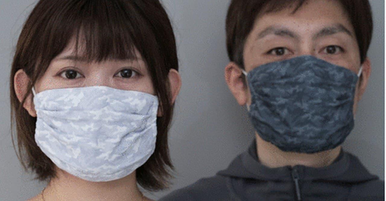 洗濯ネット付き!吸水速乾生地でサラサラ感が続くマスク「Dry Fit Mask」