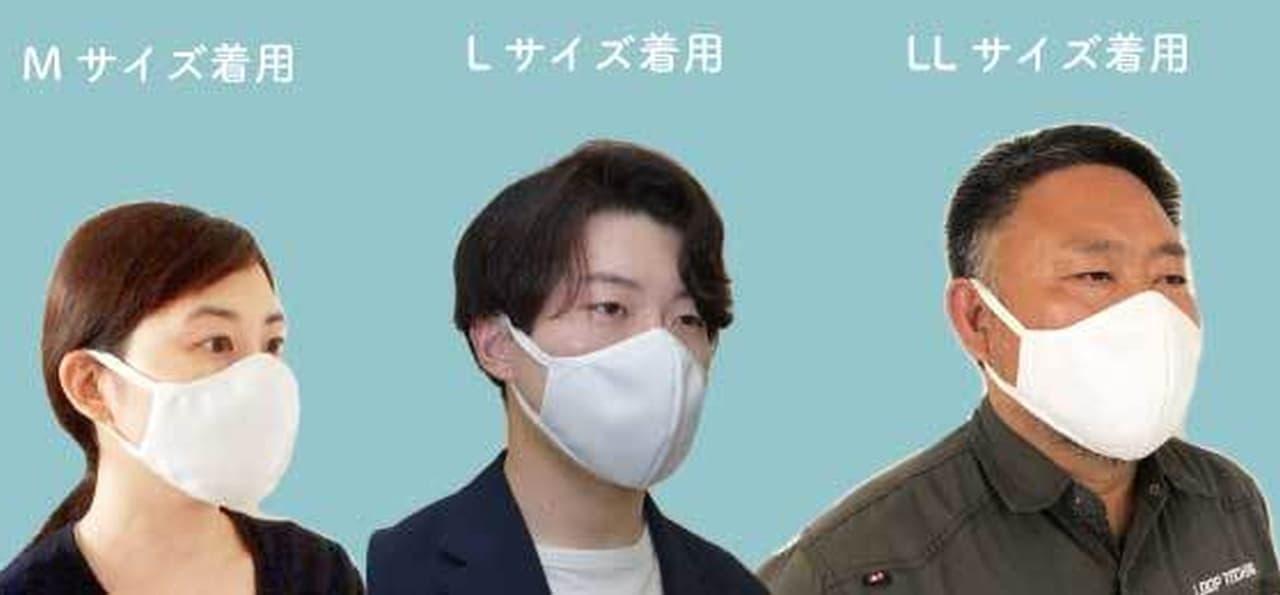 洗濯機・乾燥機OKのマスク 靴の生産ノウハウを活かした神戸洋靴店の「洗濯できるマスク」