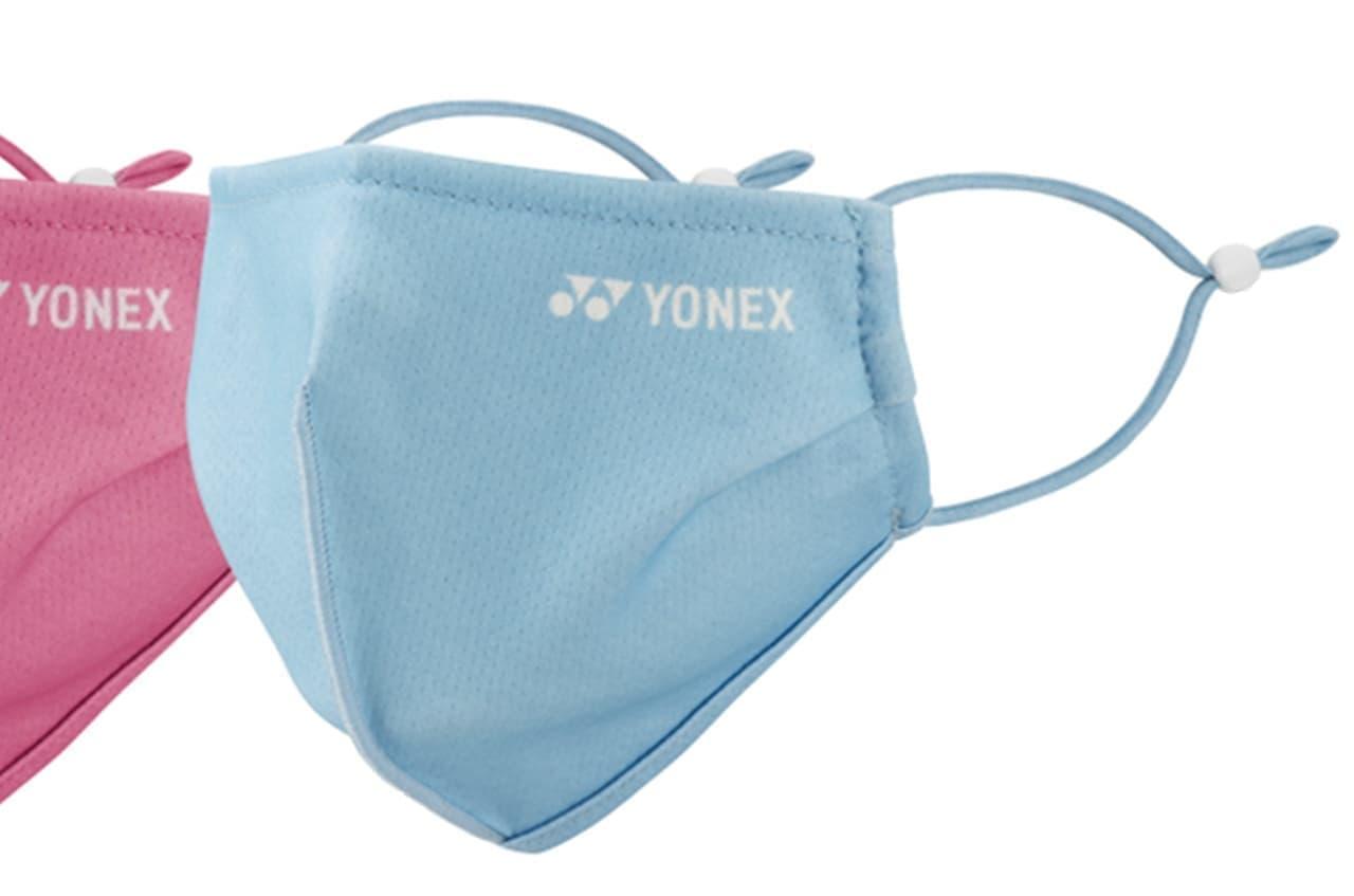 ヨネックスがマスクを発売! ― キシリトールで涼感効果を高めた「スポーツフェイスマスク」
