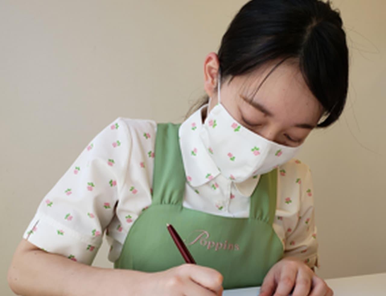 マスクを制服に ― 保育・教育施設を運営するポピンズで導入