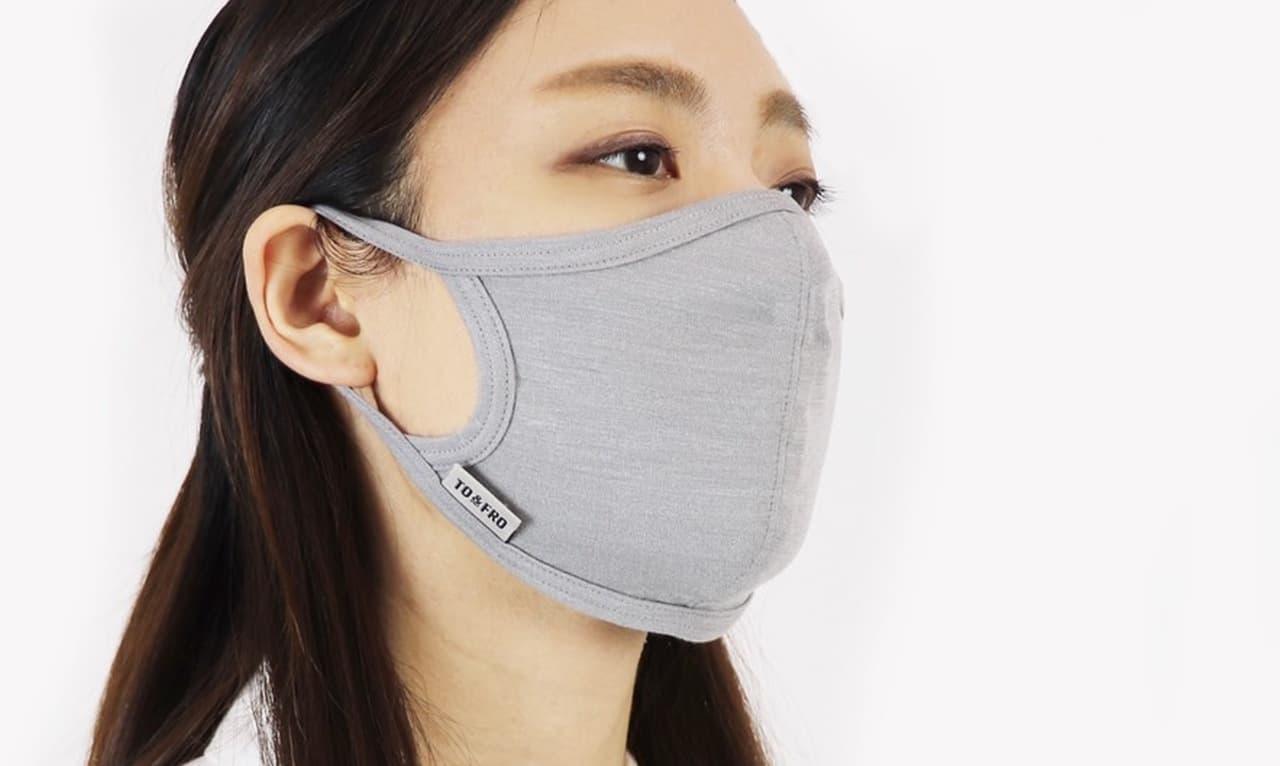 キシリトール加工でひんやり 夏マスク トラベルギアブランド「TO&FRO」による「みんなの夏マスク」