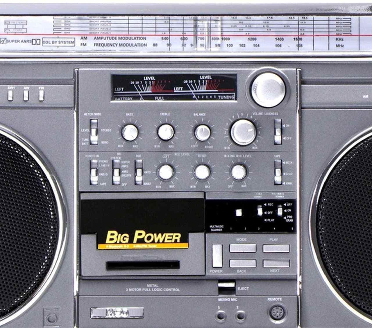 1980年代のラジカセを再現したBluetoothスピーカー「RepliTronics」