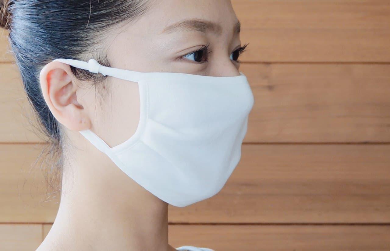 「接触冷感コットンマスク」 婦人服のミズワンから発売