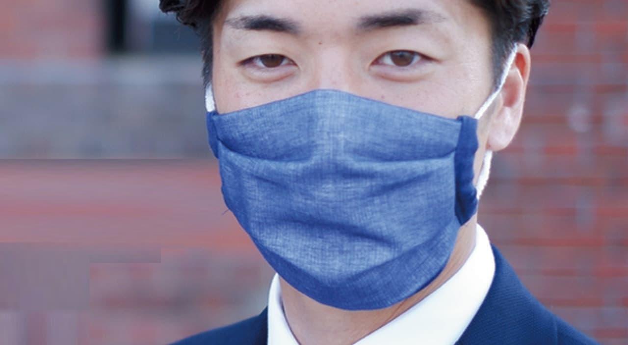 銀イオンと柿渋タンニンで除菌するマスク「マクリア マスク」 ― 機能性にファッション性をプラス