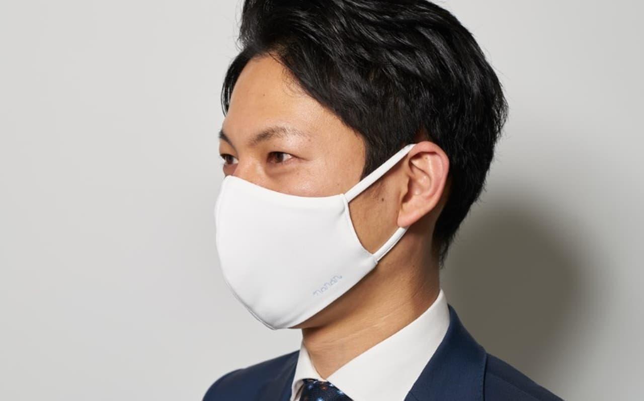 ベビーブランドナナンから「nanan Mask」発売