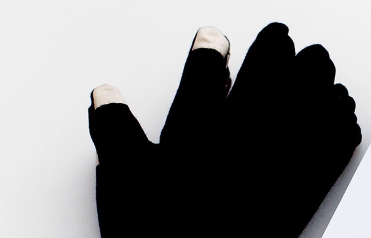 手につけるマスク「tsu・ke・te(ツケテ)」に新色ブラック登場