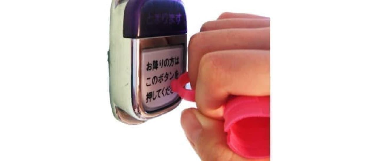 つり革からの接触感染を防ぐ「守っ手(MAMOTTE)」