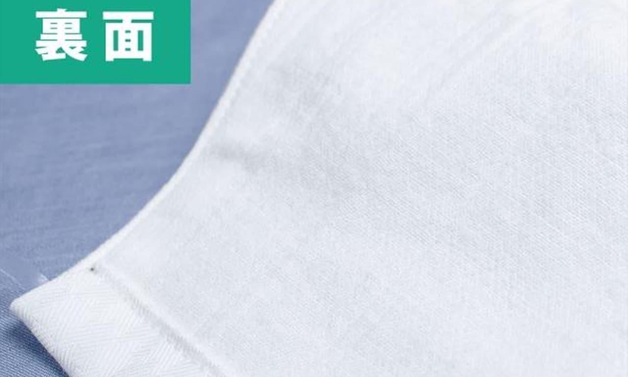 洗って干して、そのまま使える綿100%形態安定マスク