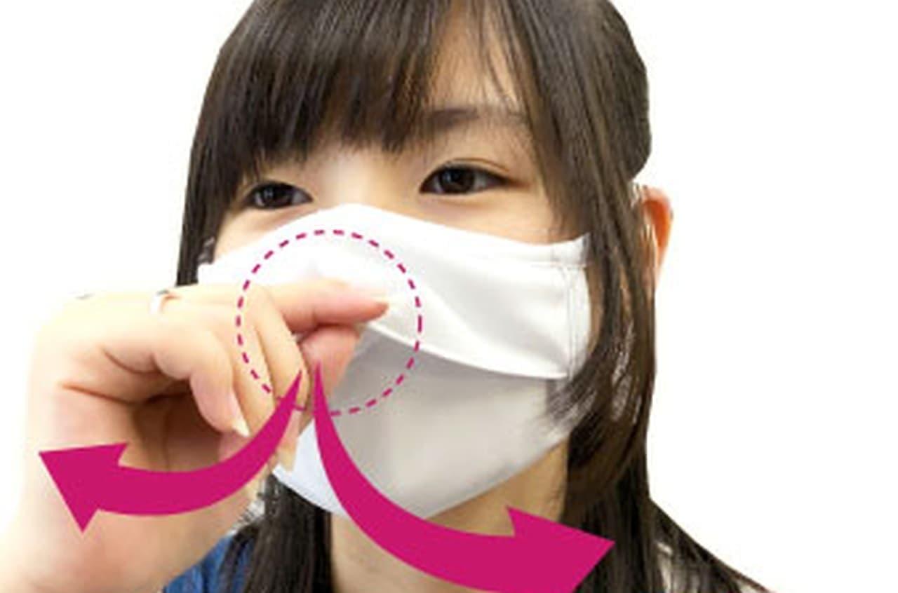 呼吸用の隙間付きマスク「スポーツマスク エアーC」