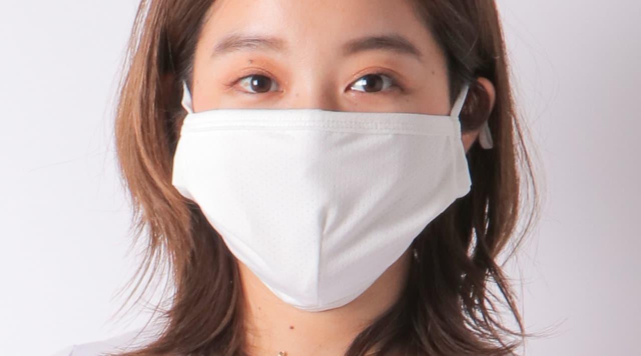 イオングループのコックスが夏マスク「ひやマスク」を予約販売開始