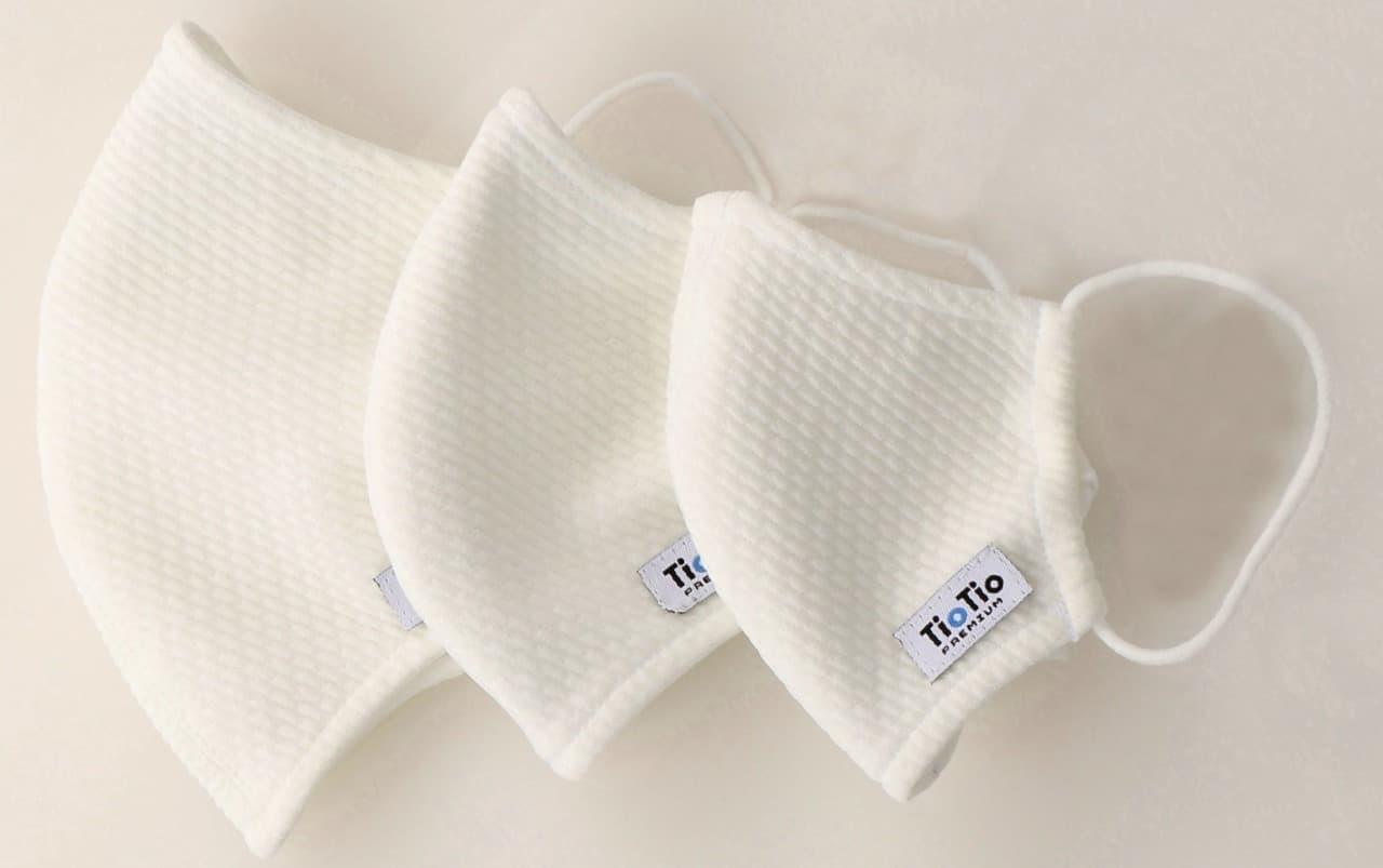 洋服の青山 「TioTioプレミアム洗える立体マスク」