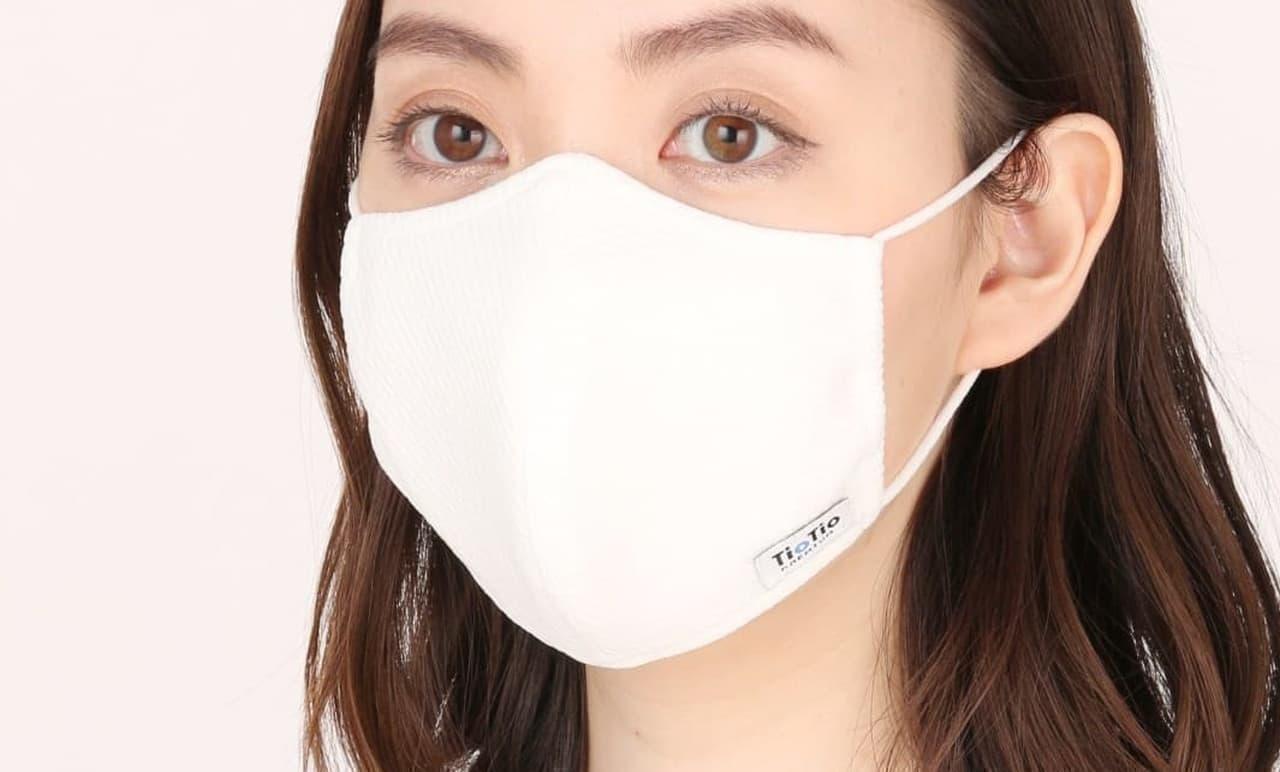 洋服の青山 「TioTioプレミアム洗える立体マスク」の第2回抽選販売を実施中
