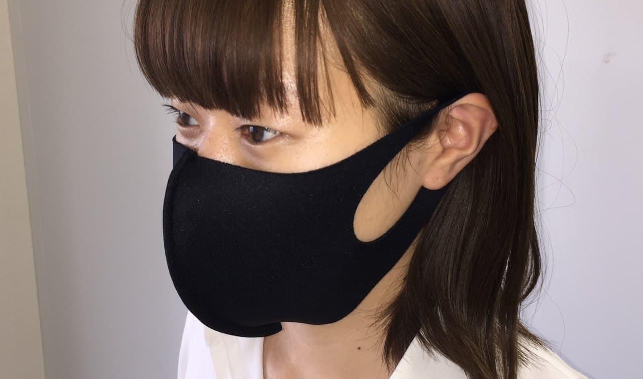 htイオングループのリフォームスタジオ「洗えるマスク」を3枚1,000円で販売中 ― 接触冷感・UVカット・速乾機能を持つ夏マスク