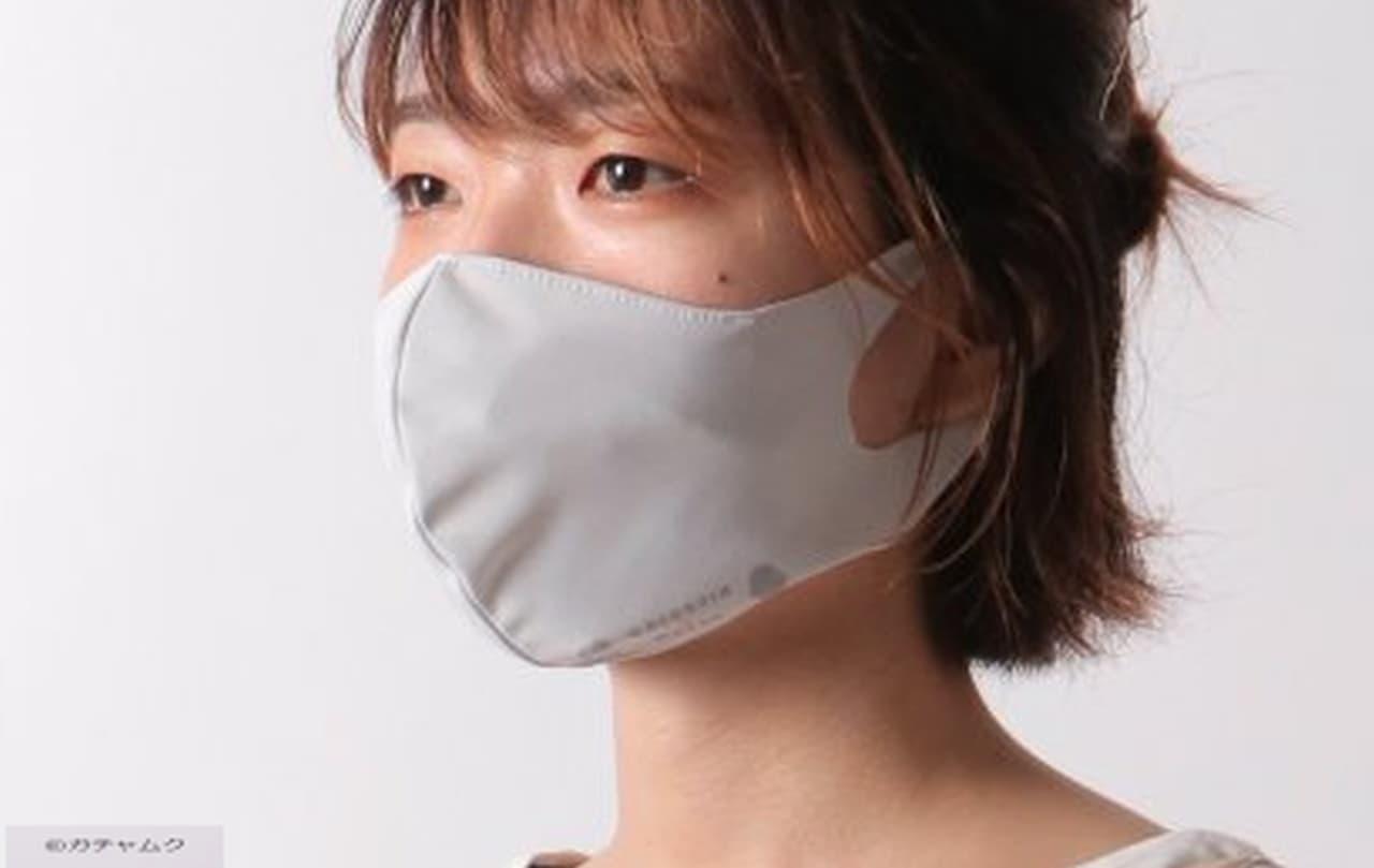 イオングループのコックスから「ガチャピン・ムック」マスク ― 速乾性とUVカット機能を装備した水着素材のマスク