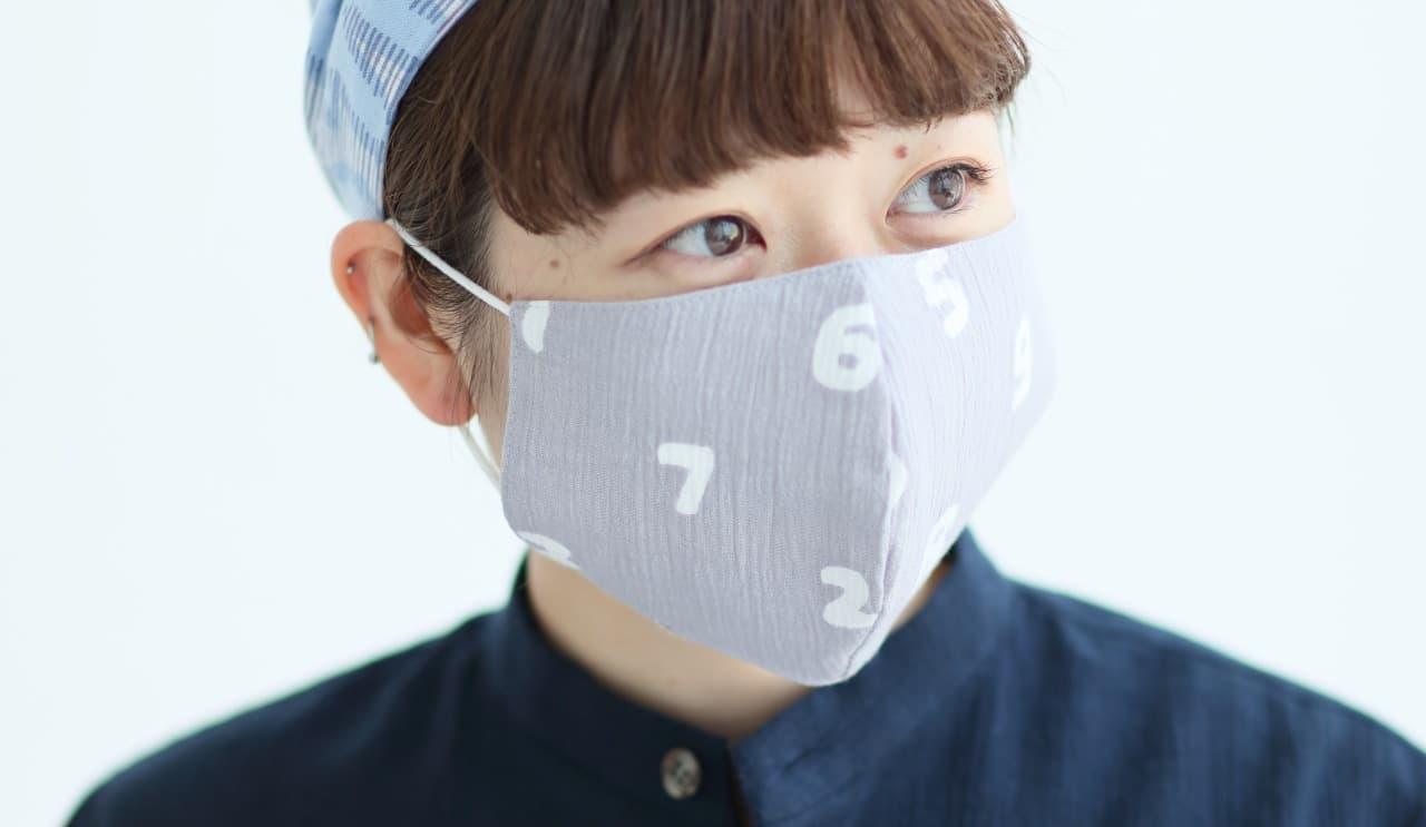 ステテコみたいに涼しいマスク「テキスタイルマスク」 - 高島縮(ちぢみ)で体感はマイナス2度