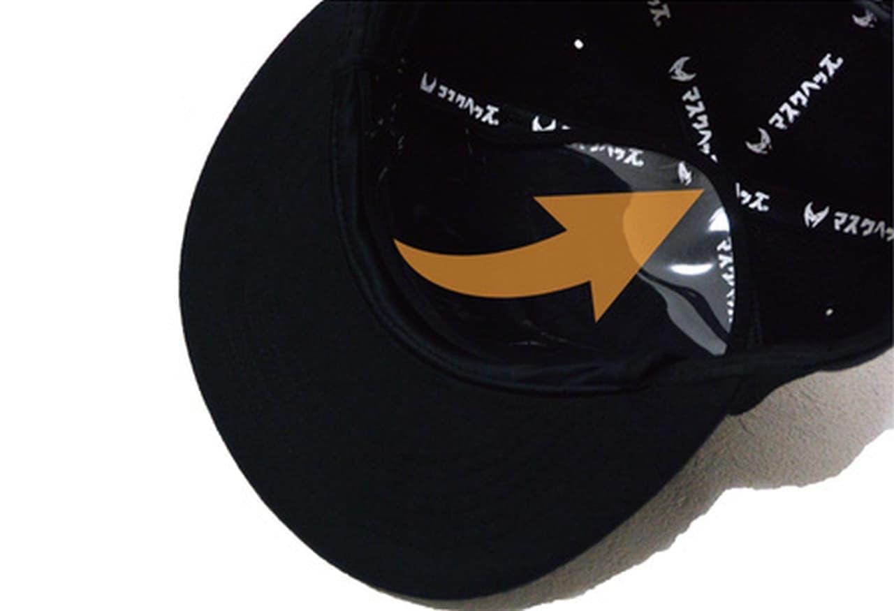 これなら恥ずかしくない! 帽子一体型のフェイスシールド「フェイスシールドキャップ」