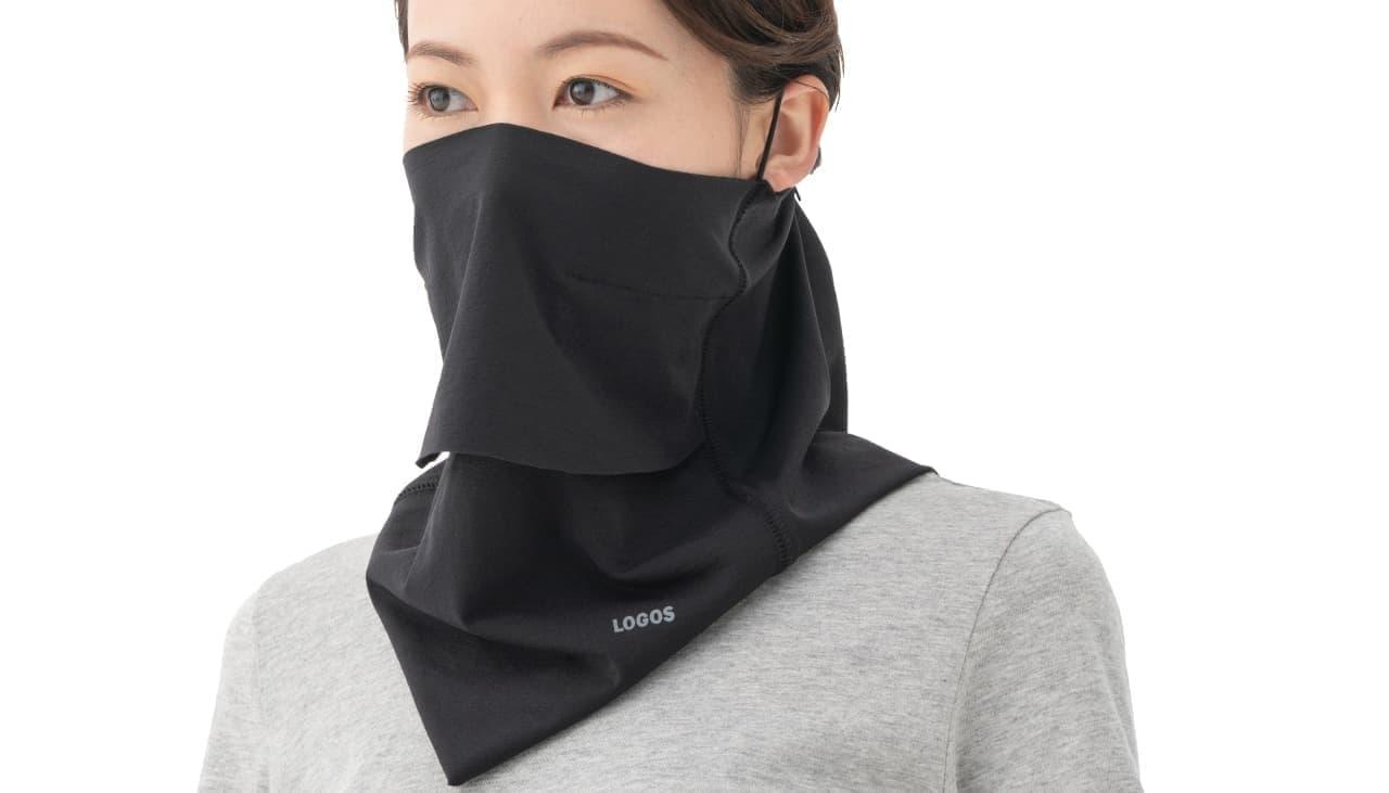 装着したまま水分補給ができるLOGOSの「美フィットスキン UVフェイスマスク」