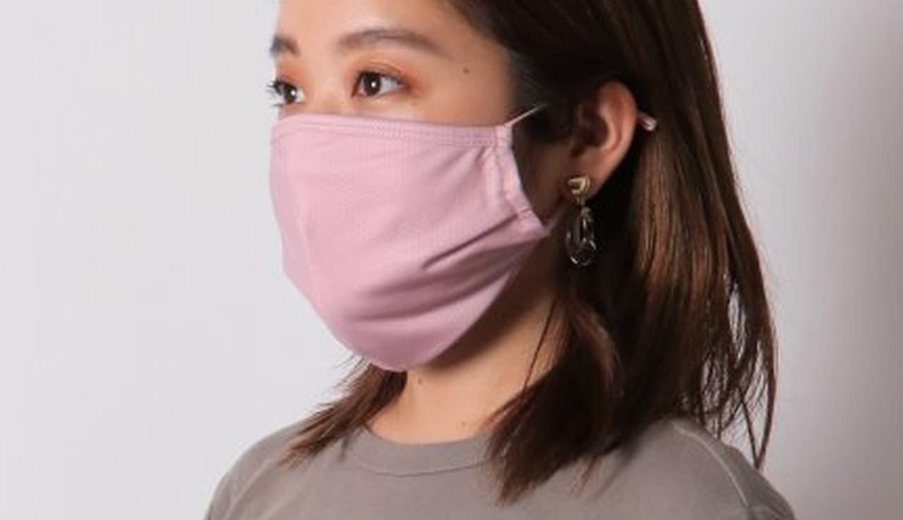 イオングループ コックスの「ひやマスク」に新色登場 「ピンク」「サックス」「グレー」の3色が追加され全5色展開に
