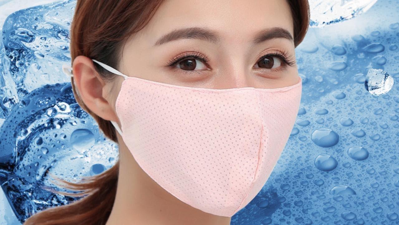 「COLD MASK」シリーズに メッシュ水着素材の夏マスク「SWIM COLD MASK」