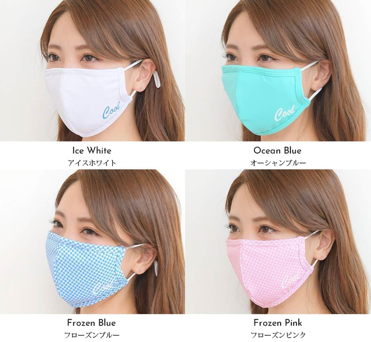 水着メーカーの夏マスク Pixy Party「UVクールマスク」