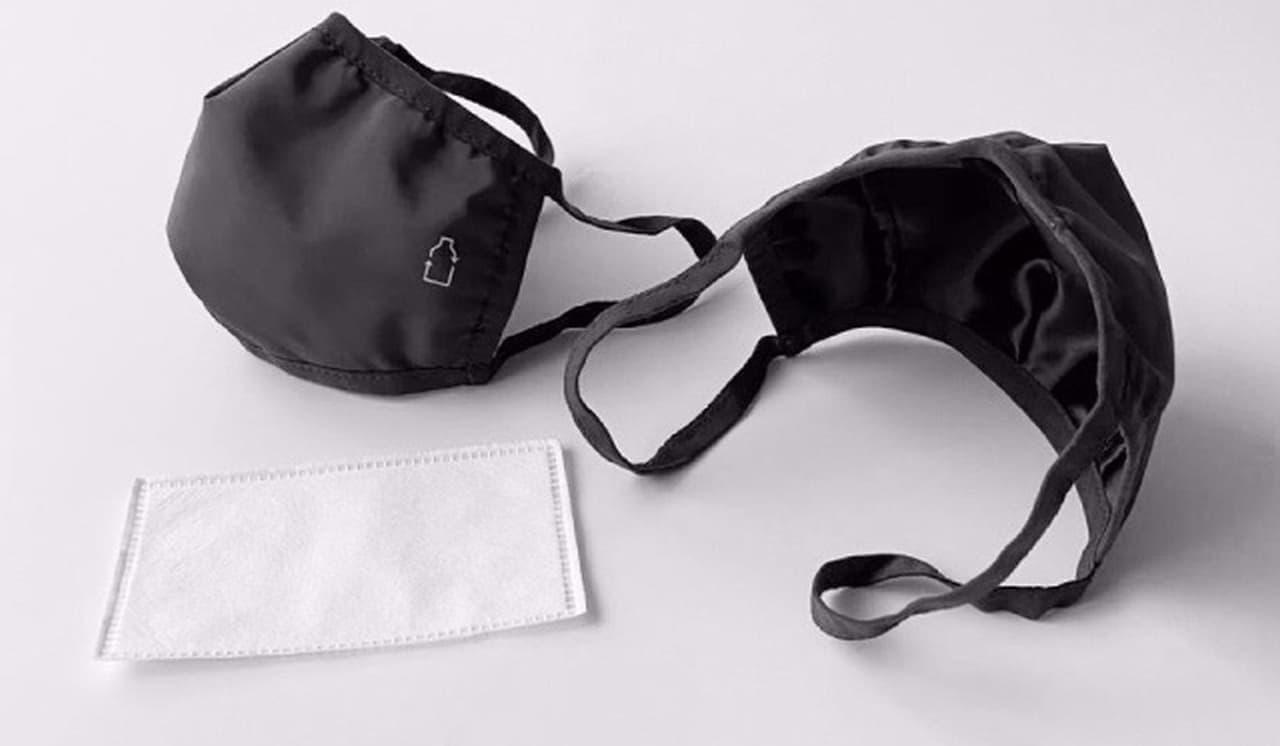 ペットボトル再生繊維で作られた「ECOマスク」