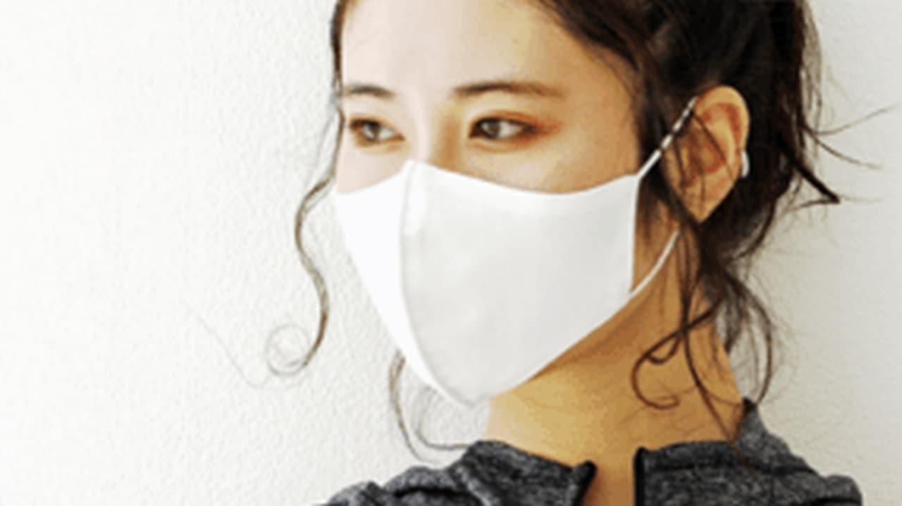 暑さに負けず外で遊ぶためのマスク ― 接触冷感素材SHELTECHを使用した「Air Mask(エアマスク)」