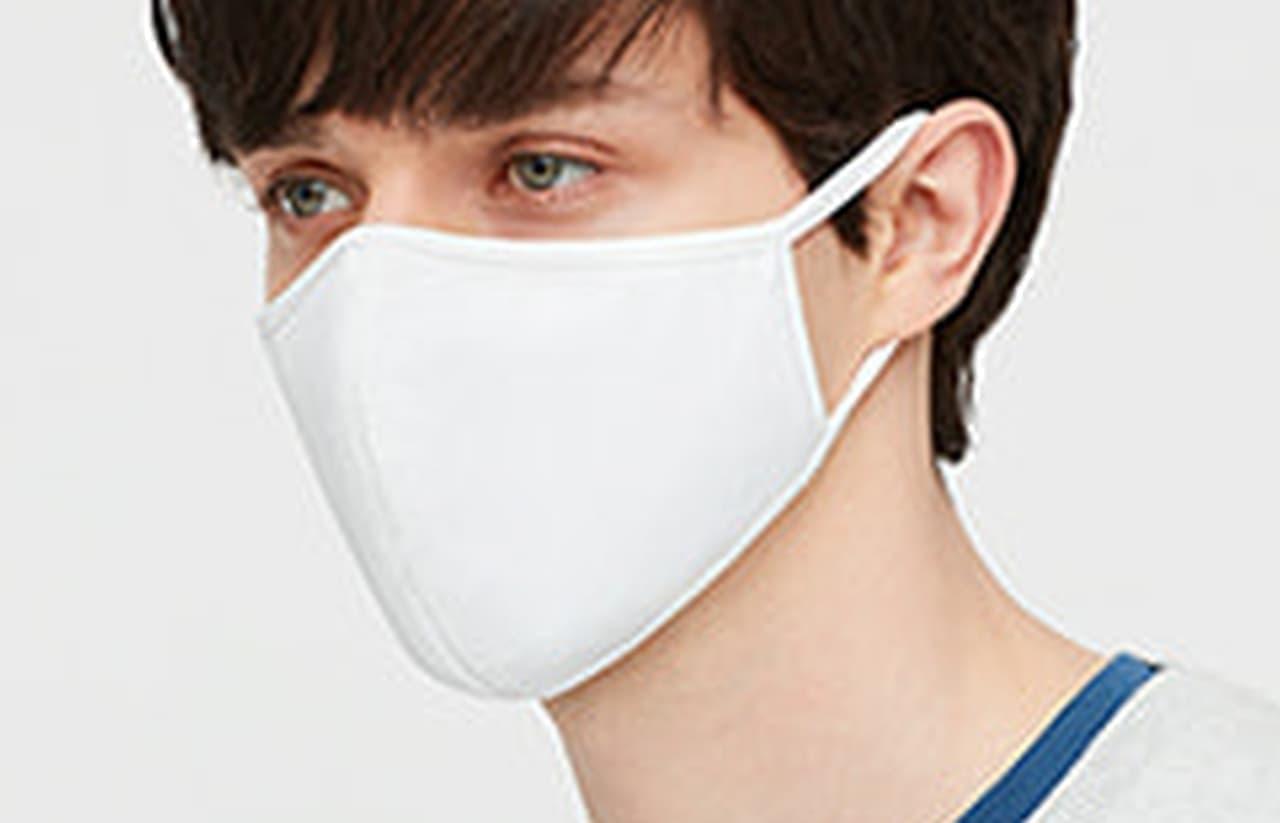 ユニクロが「エアリズムマスク」発売