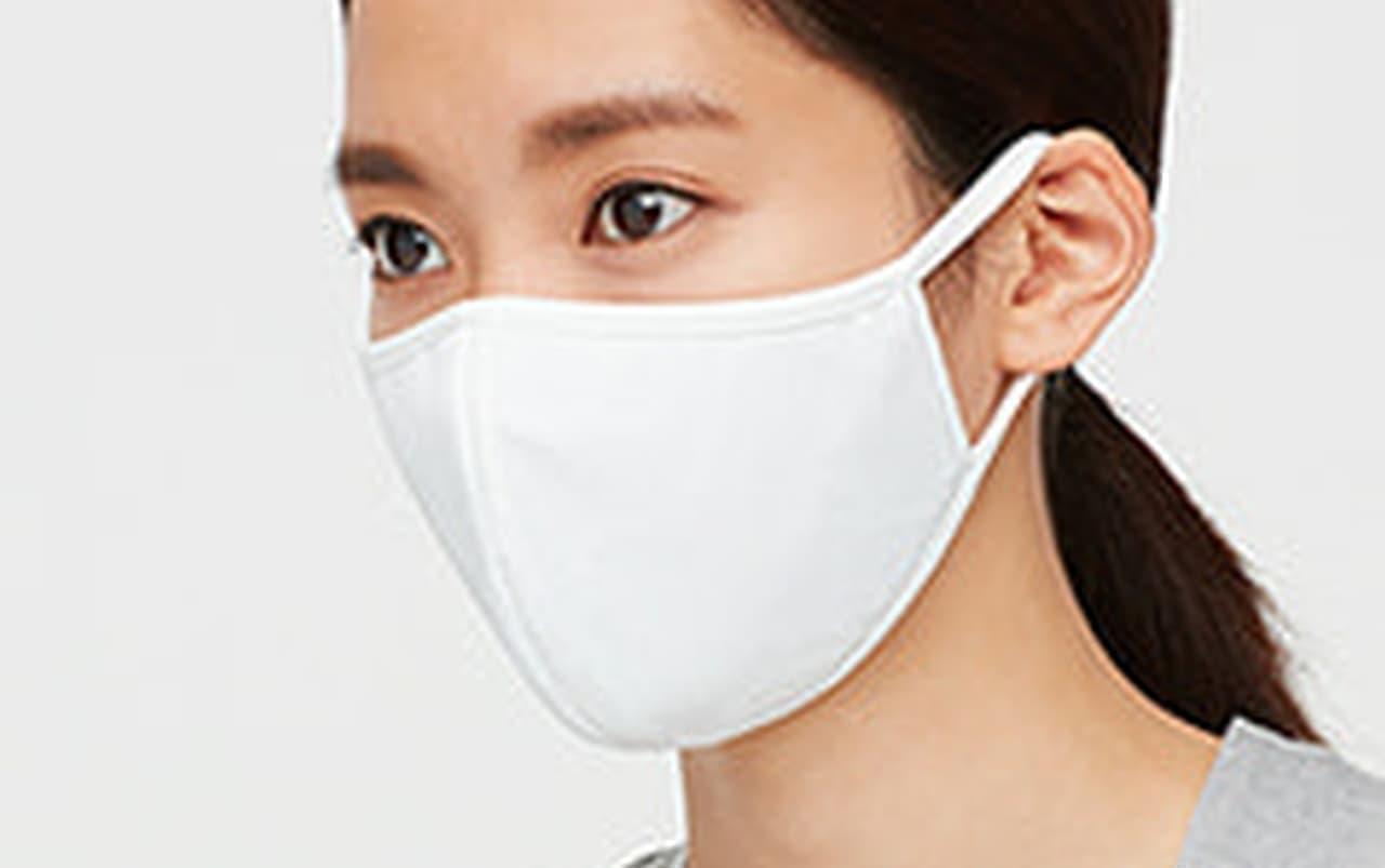 """ユニクロが「エアリズムマスク」発売 ― マスクとしての防御性能・洗濯可能・つけ心地""""の3点にこだわって開発"""