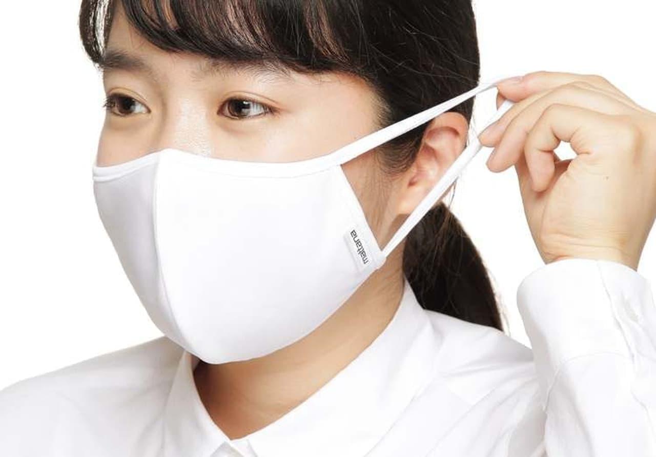 販売 アオキ マスク