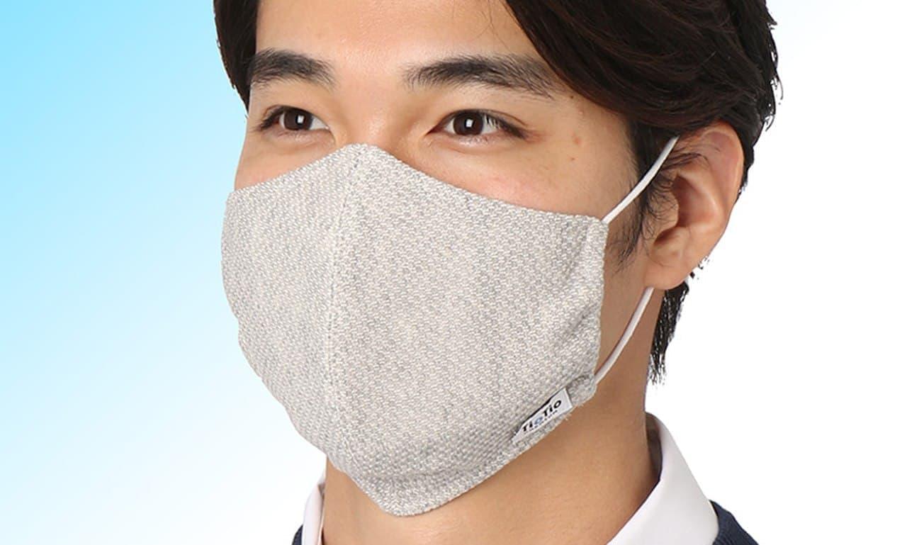 洋服の青山が保冷剤入りの夏マスク「抗ウイルス加工マスク・冷涼タイプ」
