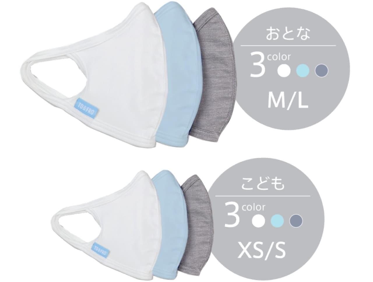 3つの冷却効果でひんやり感アップ!「真夏の夏マスク」発売