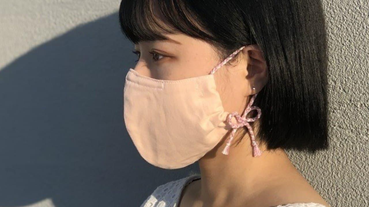 保冷剤で冷やすマスク 飛騨高山の組紐を使った「組紐デザインマスク」