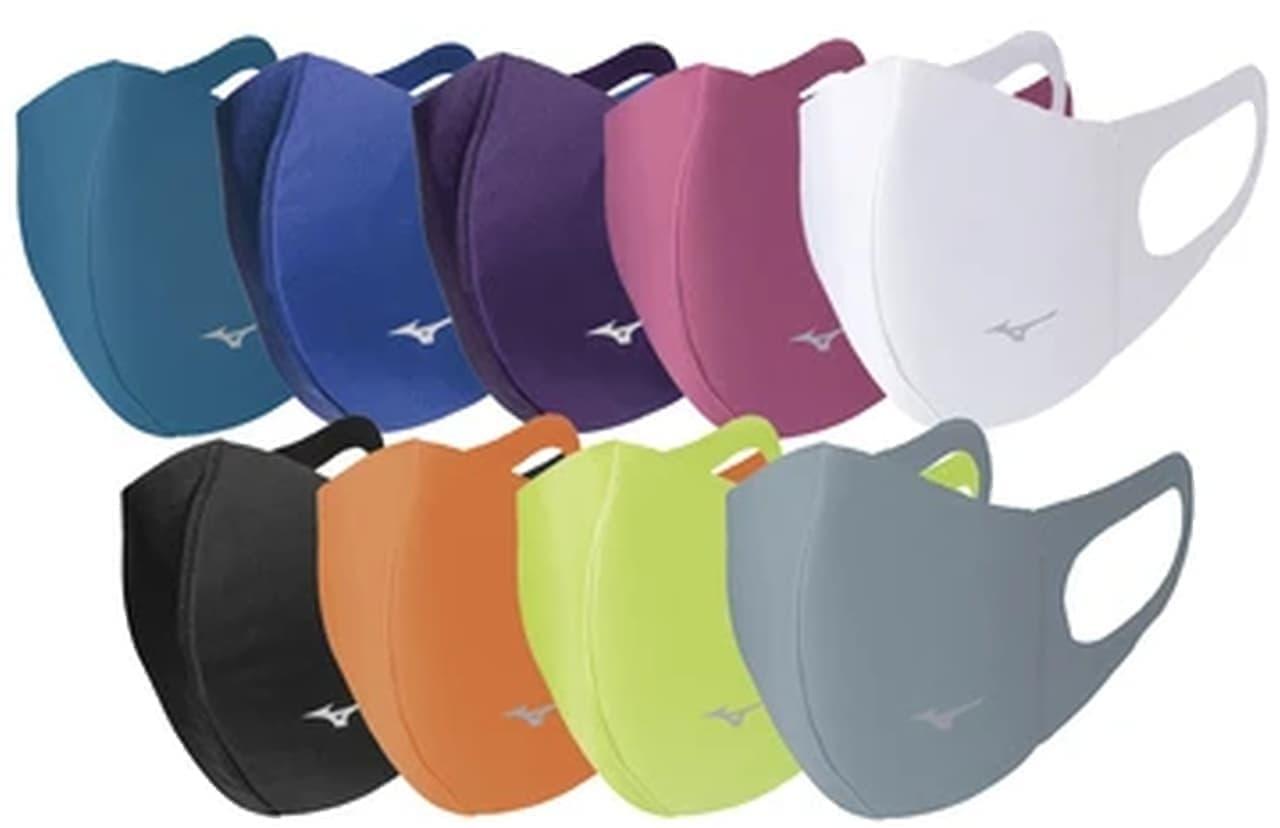 ミズノによる水着素材のマウスカバー(マスク) カラー・デザインを拡充して6月19日に抽選を再開 - 87万枚を用意