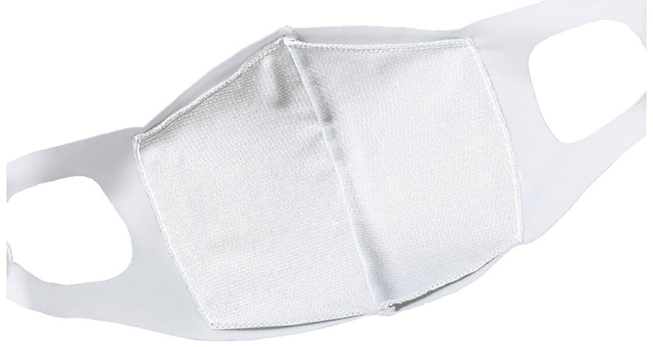 ミズノが涼感素材「アイスタッチ」を採用したマウスカバー(マスク)の抽選販売を6月19日に開始