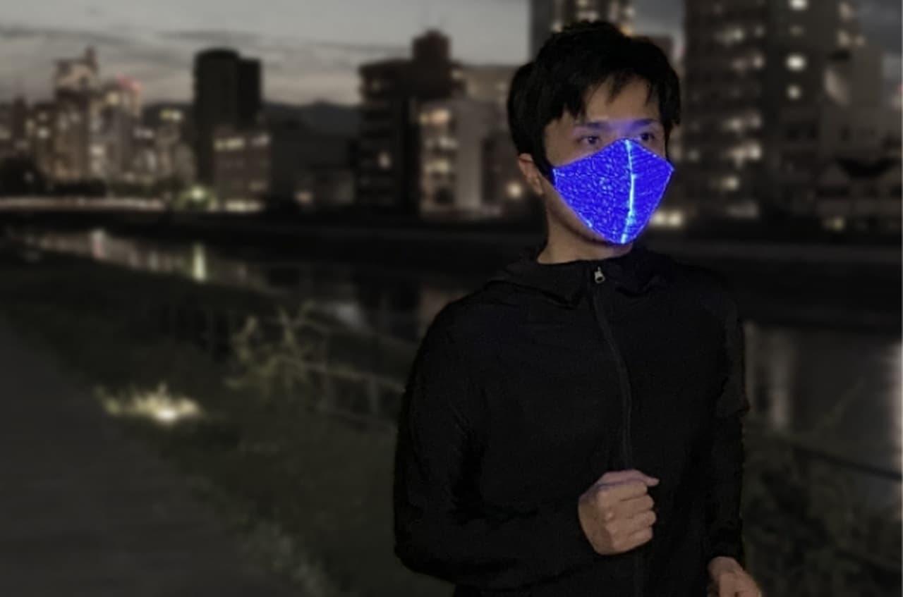 夜間のジョギングに! 青く光るマスク「ブルーライトマスク」追加販売開始