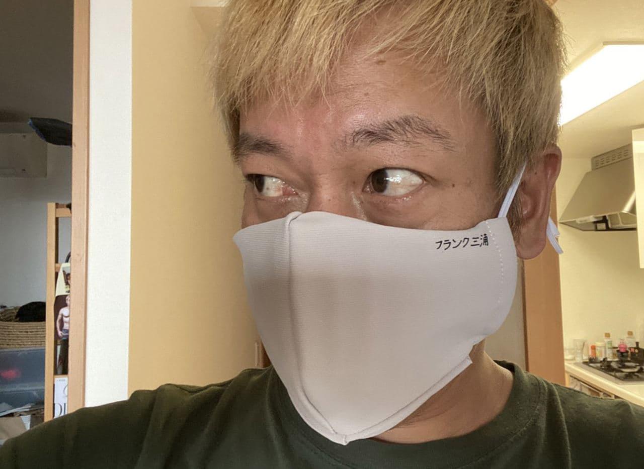 これが最後のチャンス! フランク三浦の「冷感洗えるマスク」最終販売