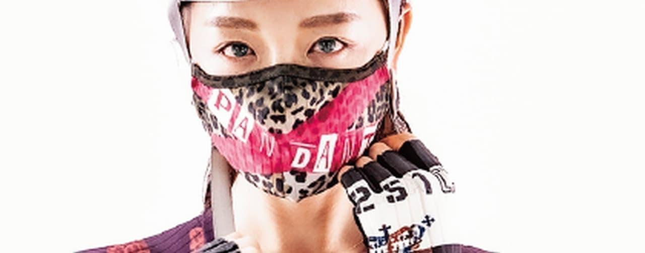 サイクルウェアのPandani(パンダーニ)からスポーツマスク発売中 ― デザインはなんと60種!